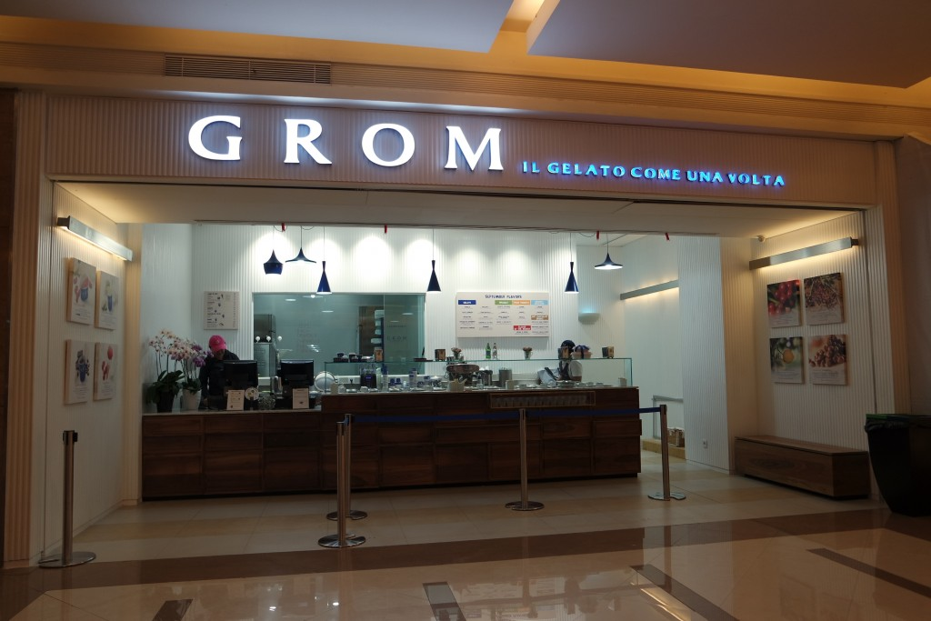 GROM outlet